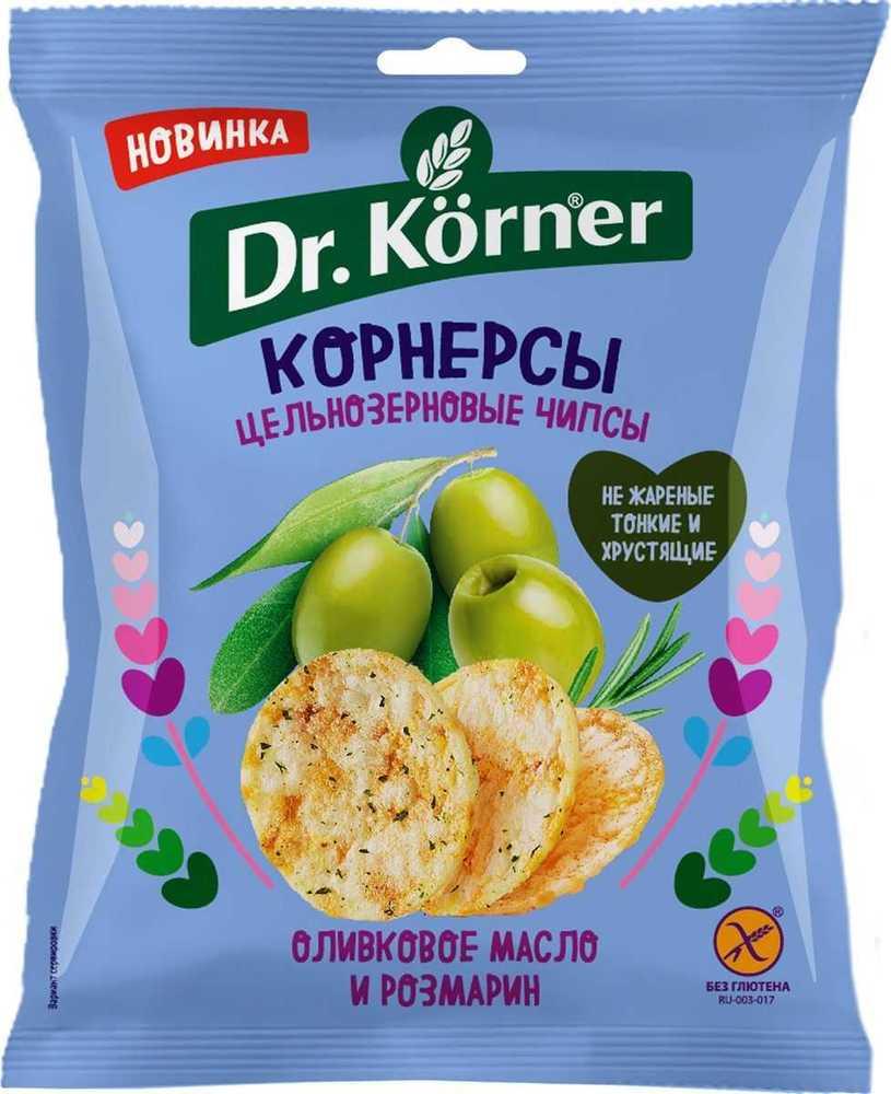 Чипсы цельнозерновые Dr. Korner с оливковым маслом и розмарином 50гр.