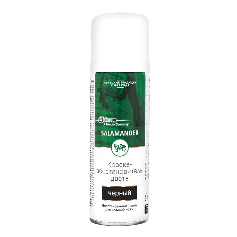 Краска-восстановитель цвета Salamander Leater Fresh для гладкой кожи черный