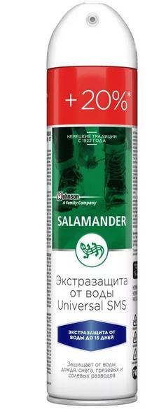 Аэрозоль Salamander Universal SMS водоотталкивающий