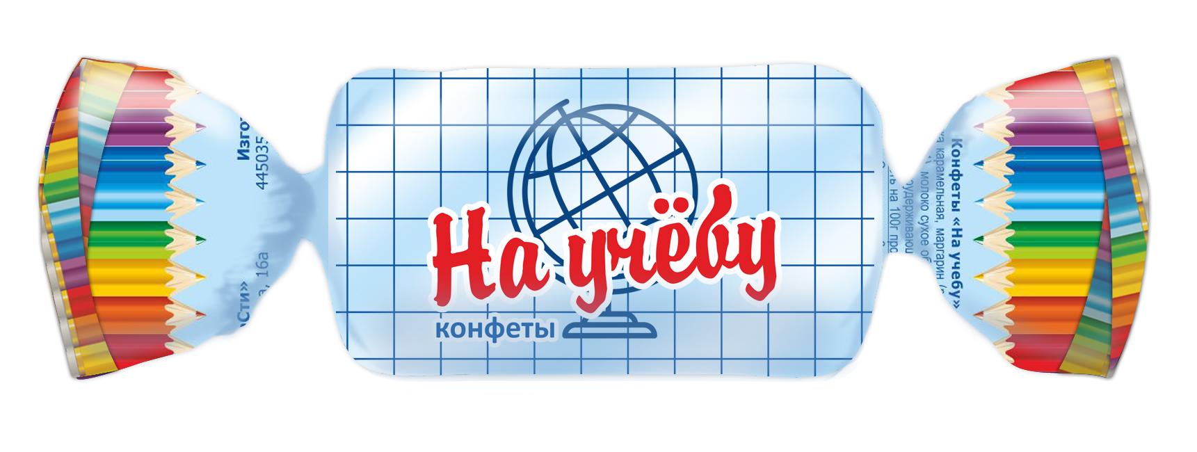 КОНФЕТЫ ПОМАДНЫЕ НЕГЛАЗИР.НА УЧЕБУ ФАС.1КГ(СЛАСТИ)
