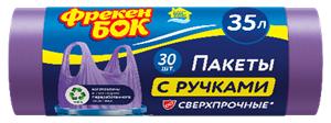 Фрекен бок пакеты для мусора с рчками сверхпрочные HD 50Х70 см  35 литр лиливые