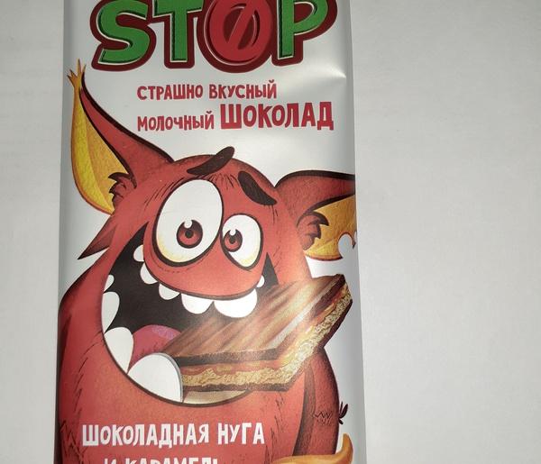 ШОКОЛАД SWEET STOP НУГА И КАРАМЕЛЬ 90ГРХ15