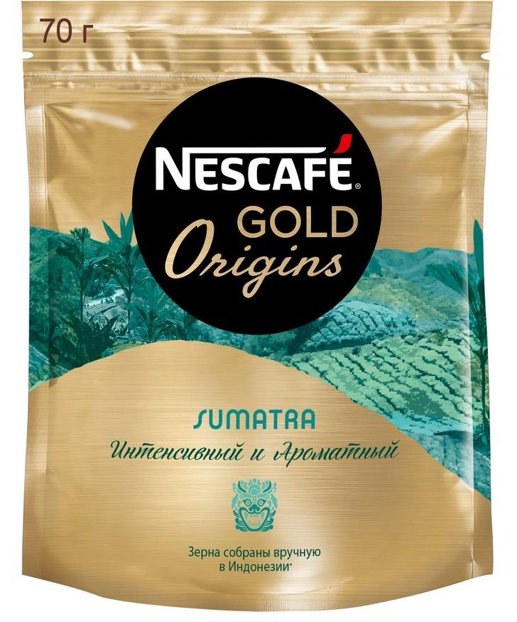 Кофе Нескафе Суматра м/у 70гр.