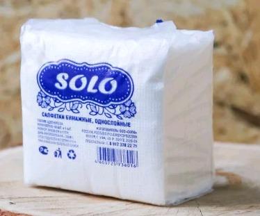 Салфетки столовые SOLO 90 л белые