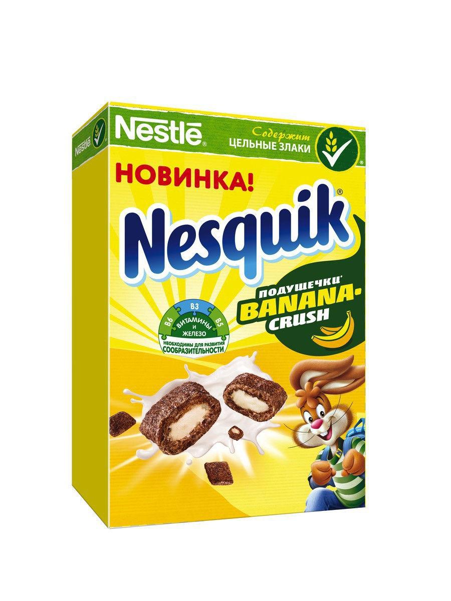 Сухой завтрак  Несквик подушечки банановые 220 гр