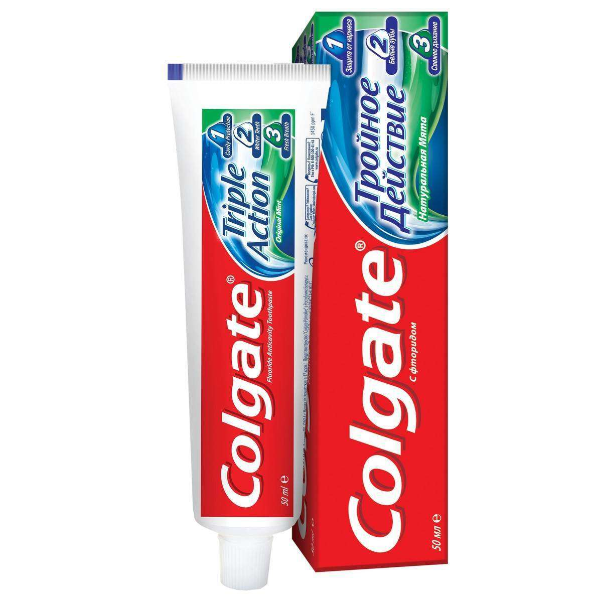 Зубная Паста  COLGATE тройное действие натуральная мята  50 мл