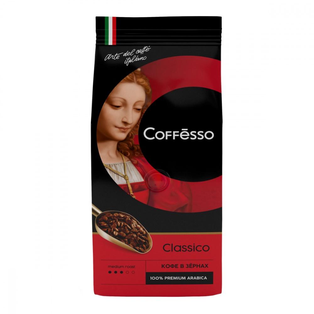 Кофе Coffesso 'Classico' в зернах 250г