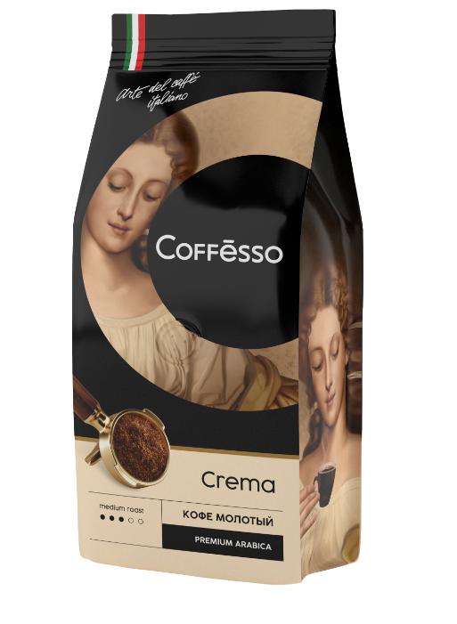 Кофе Coffesso 'Crema ' молотый 250г