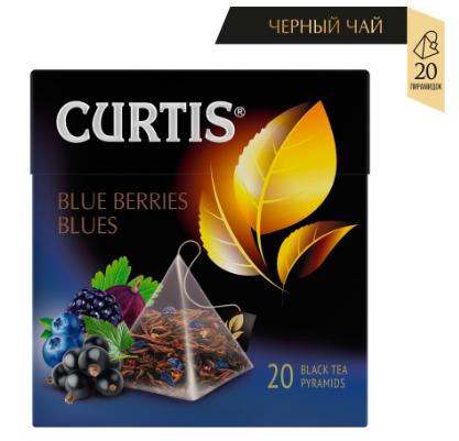 ЧАЙ CURTIS BLUE BERRIES BLUES(ЯГОДНЫЙ БЛЮЗ) 20*1