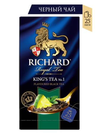 Чай Richard 'King's Tea №1' чёрный чай ароматизированный 25 сашет