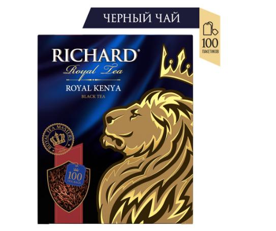 Чай Richard 'Royal Kenya' черный 100 пакетиков