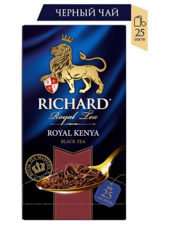 Чай Richard 'Royal Kenya' черный 25 сашет