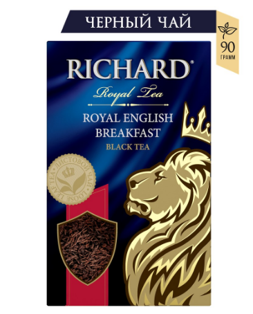 Чай Richard Royal English Вreakfast