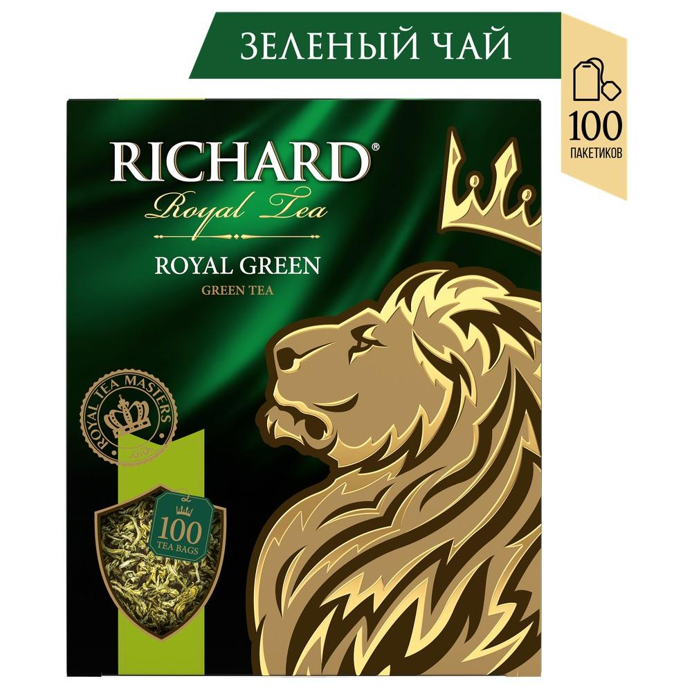 Чай Richard 'Royal Green' зеленый 100 пакетиков