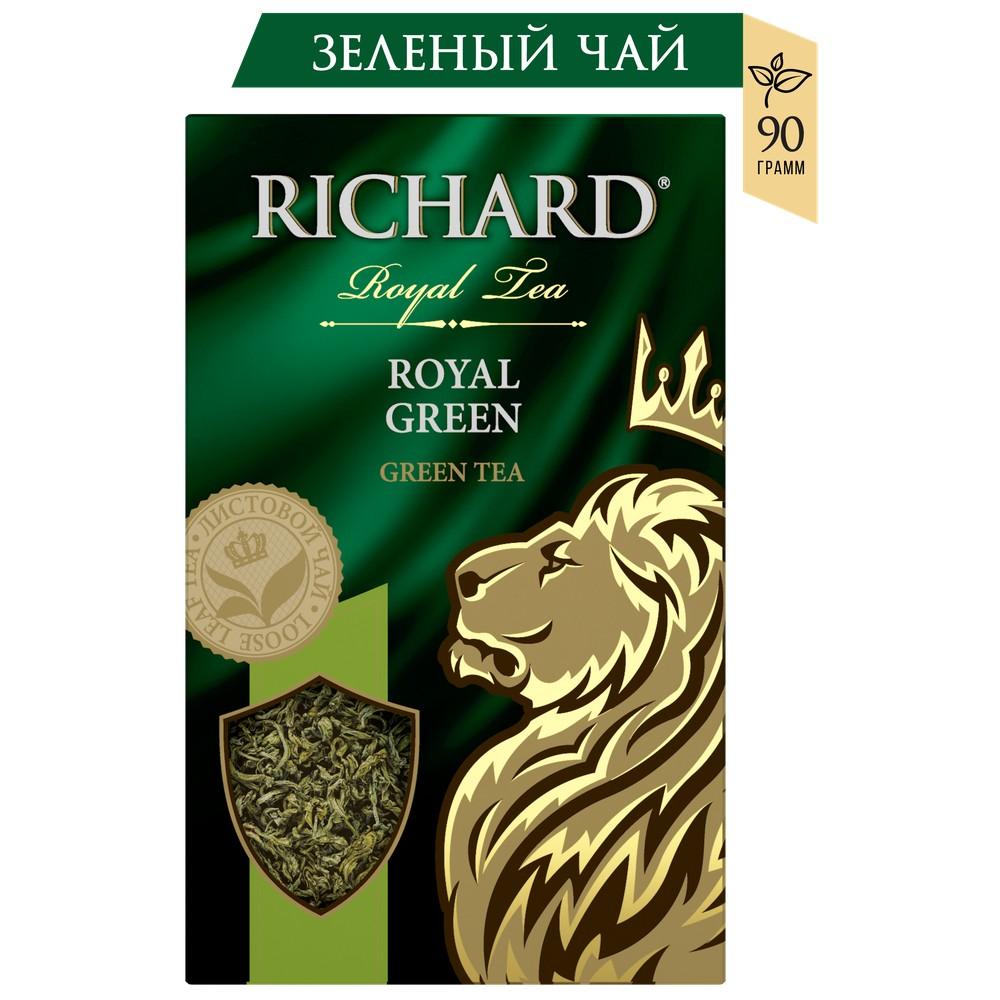 Чай Richard Royal Green