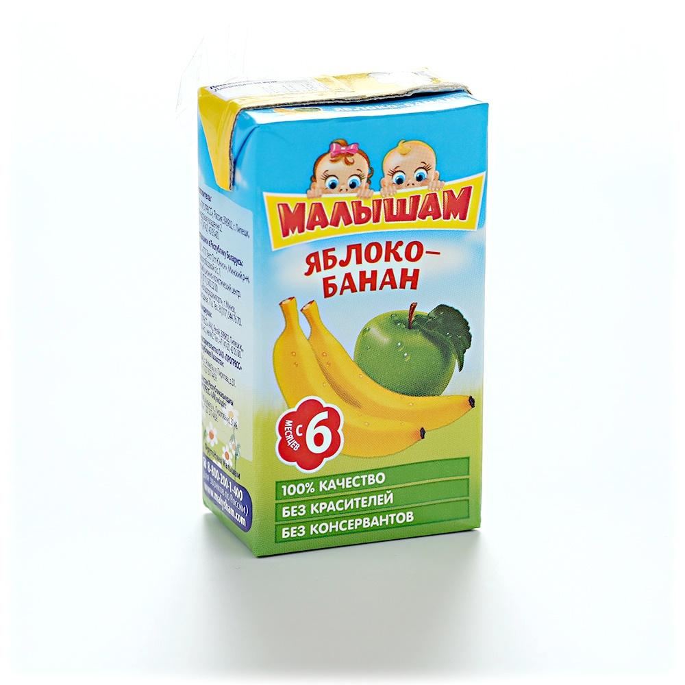 ФН МАЛЫШАМ 0