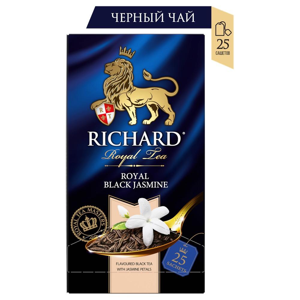 Чай Richard 'Royal Black Jasmine' черный ароматизированный 25 сашет