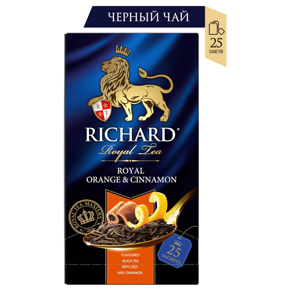 Чай Richard 'Royal Orange & Cinnamon' черный ароматизированный 25 сашет