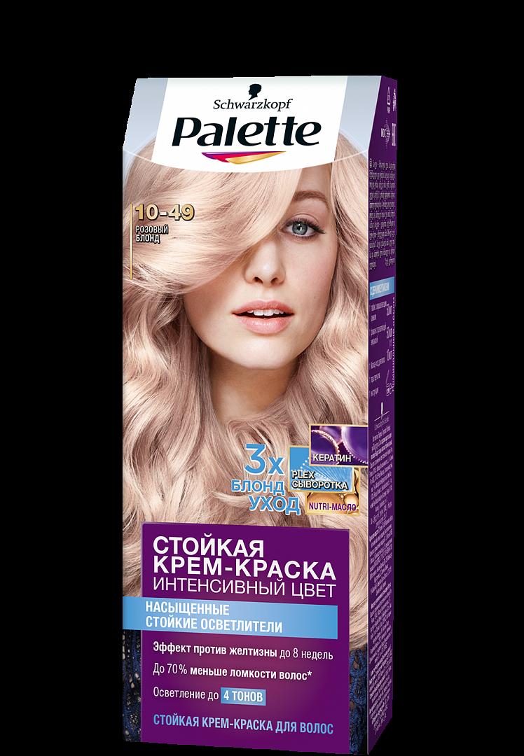 Крем-краска  Palette Perfect Care  натуральный блонд 110мл.