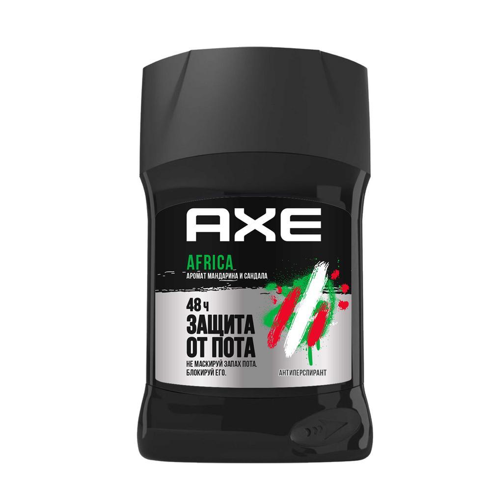 Дезодорант-карандаш AXE Африка ROCK 50мл.