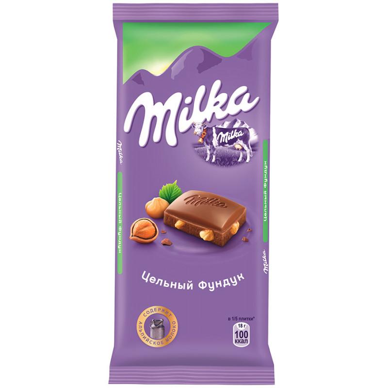 Молочный шоколад Милка с цельным фундуком 85гр.