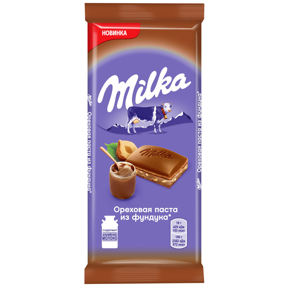 Шоколад Милка молочный с ореховой начинкой 85гр.