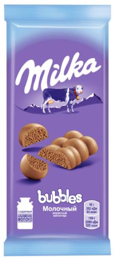 Шоколад Милка Bubbles молочный пористый 76гр.
