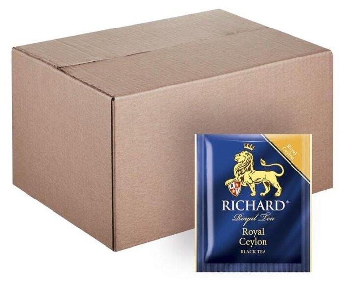 Чай Ричард Роял Цейлон 2гр*200шт.