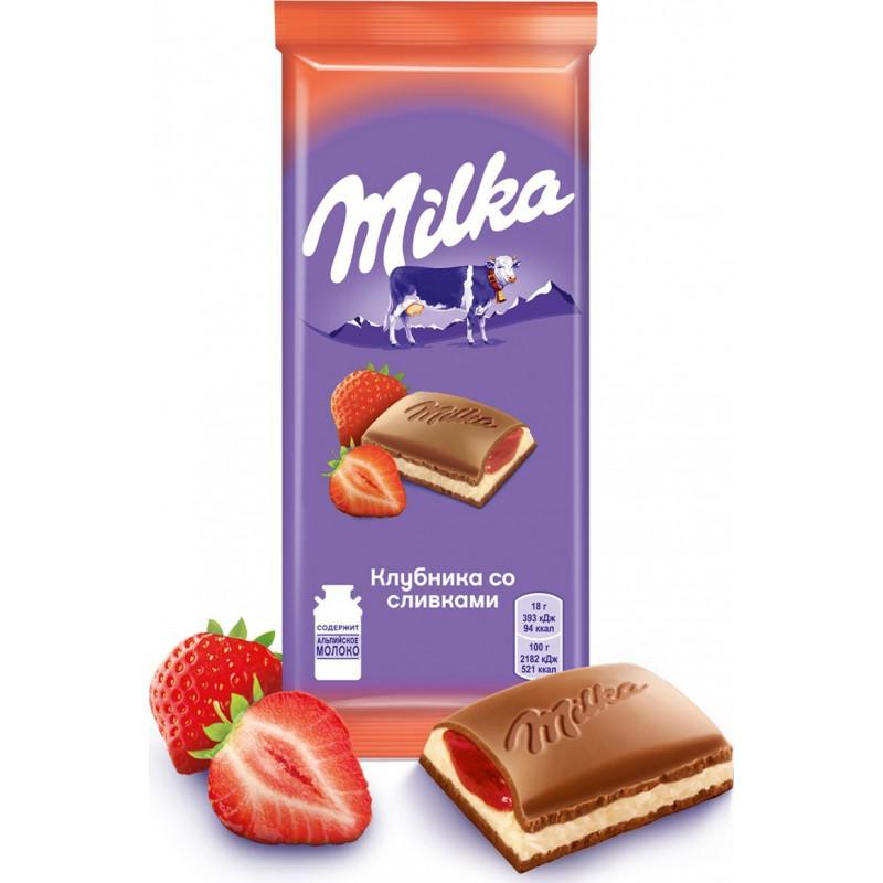 Шоколад Milka молочный с двухслойной начинкой клубника сливки 85 гр