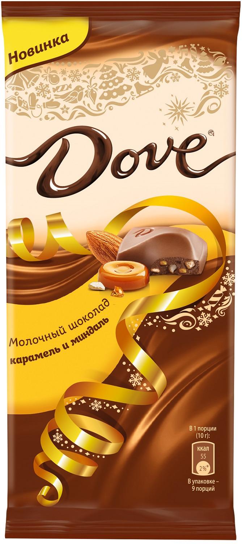 Молочный шоколад 'Dove' карамель/миндаль 90гр.