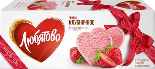 Печенье Любятово Воздушное клубничное 200гр.