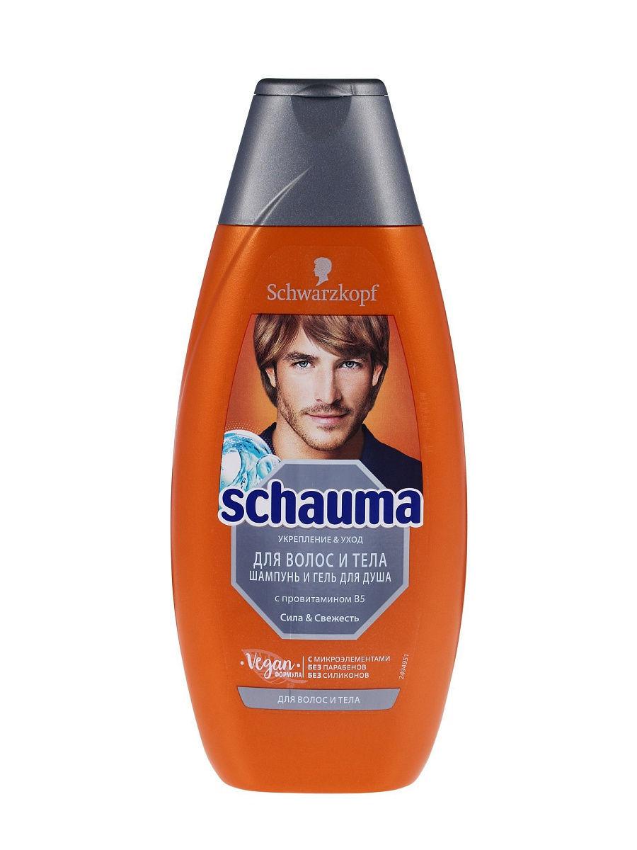 Шампунь Schauma для всех типов волос