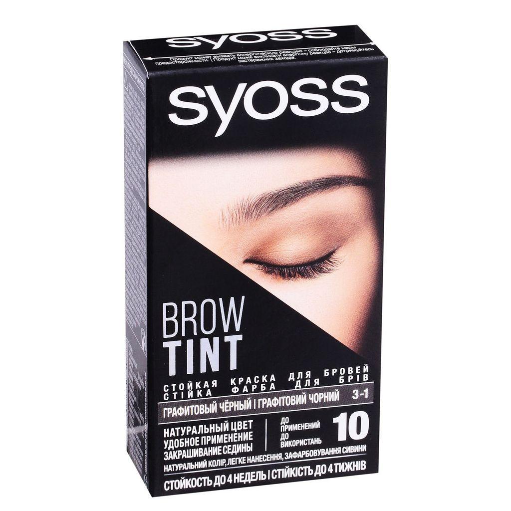 Стойкая краска для бровей SYOSS BROW TINT  3-1 графитово-черный.