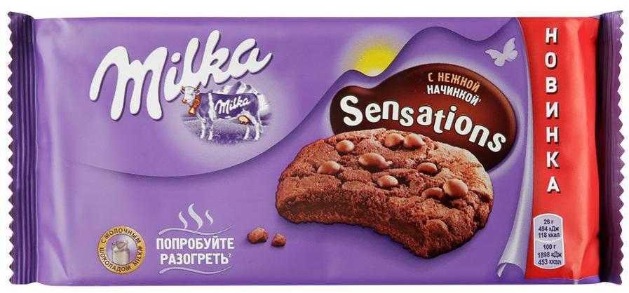 MILKA SENSATIONS печенье с какао и молочным шоколадом 156  гр