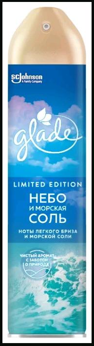 Освежитель воздуха GLADE 300 мл небо и морская соль