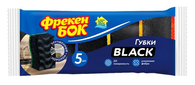 Губки кухонные 'Фрекен Бок' максима blacj с волнистой поверхностью 5штук
