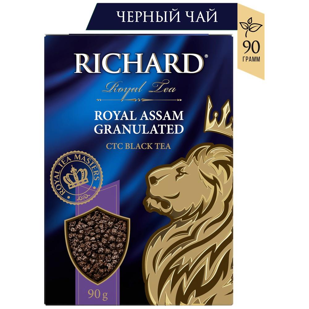 Чай Richard 'Royal Assam Granulated' черный гранулированный 90г