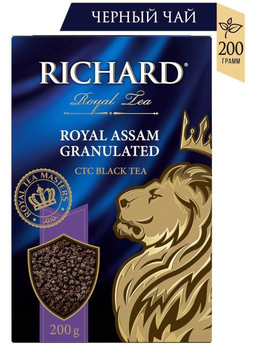 Чай Richard Royal Assam Granulated