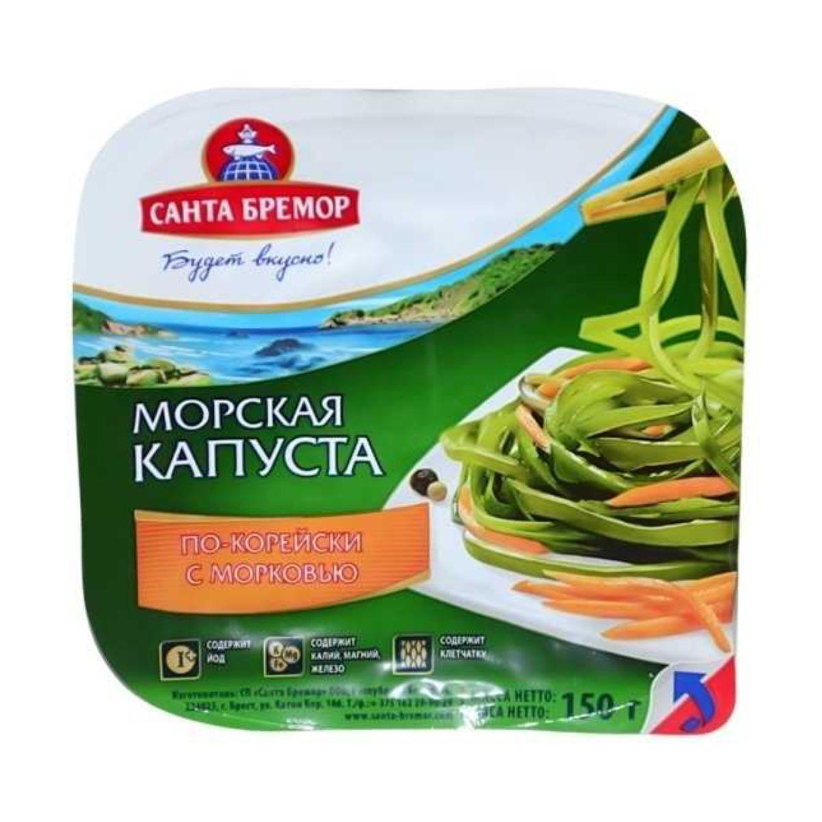 Салат из морской капусты Санта Бремор по-корейски с морковью 150гh/