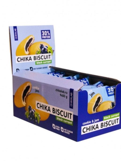 Бисквитное печенье Chikalab черная смородина 50гр