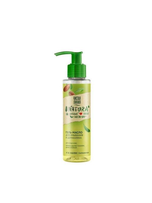 Чистая Линия NATURA гель-масло для умывания для век и лица 115 мл
