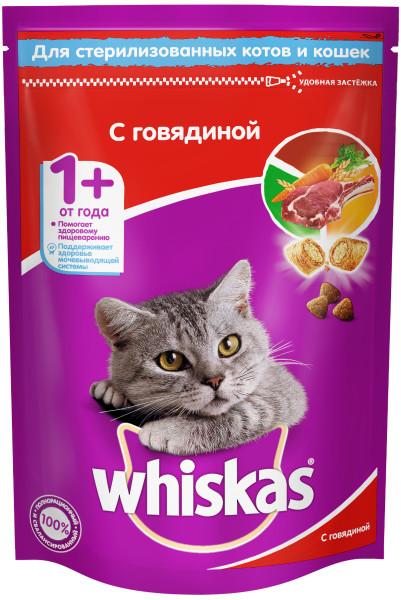 Вискас подушечки говядина для стерильных кошек 350 гр