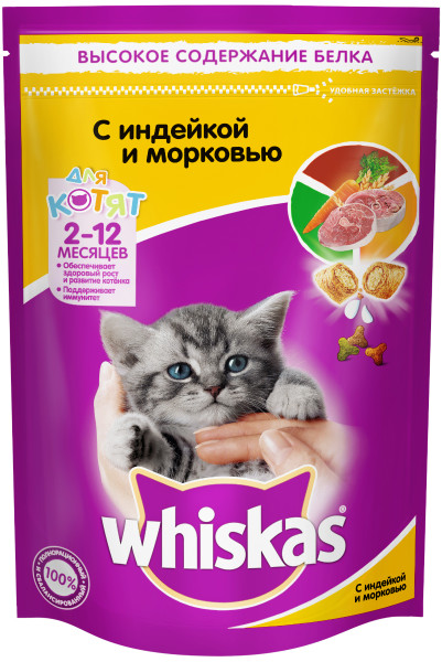 Вискас для котят подушечки молочные индейка морковь 350 гр