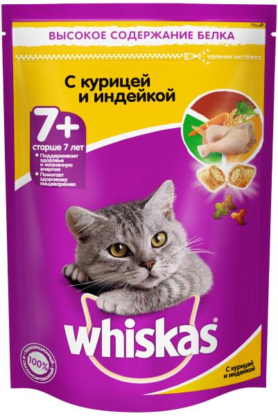 Вискас для кошек старше 7 лет 350 гр