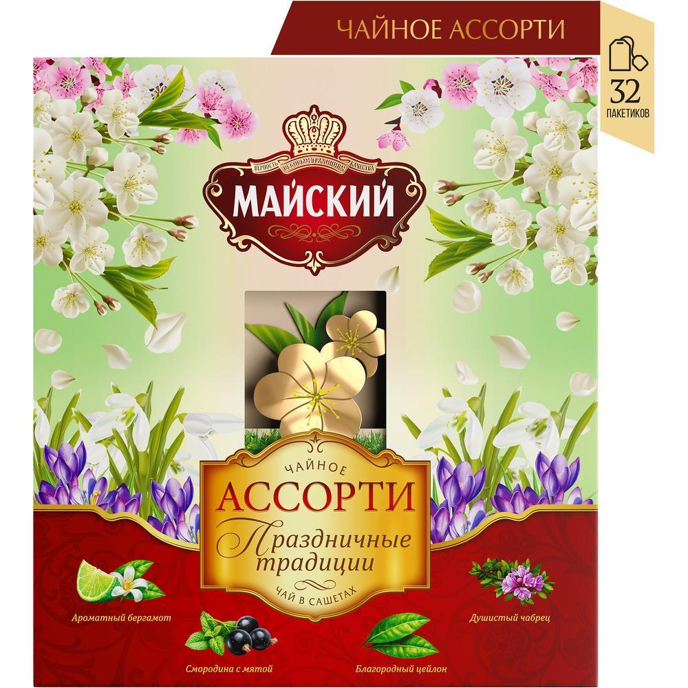 Чай МАЙСКИЙ 'Праздничные традиции' ассорти 32 сашет