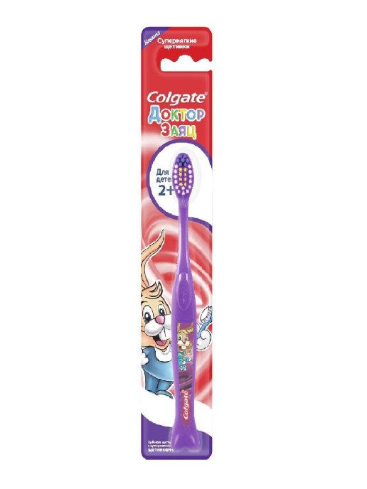 Зубная щетка COLGATE для детей 2+
