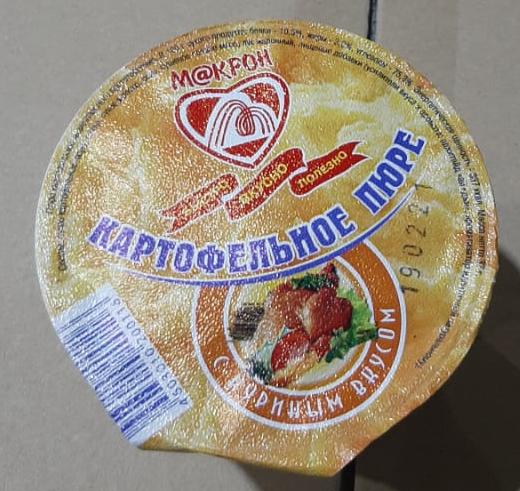 Картофельное пюре 'Макрон' курица