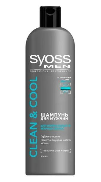 Шампунь для волос SYOSS Men clean&cool 450мл.