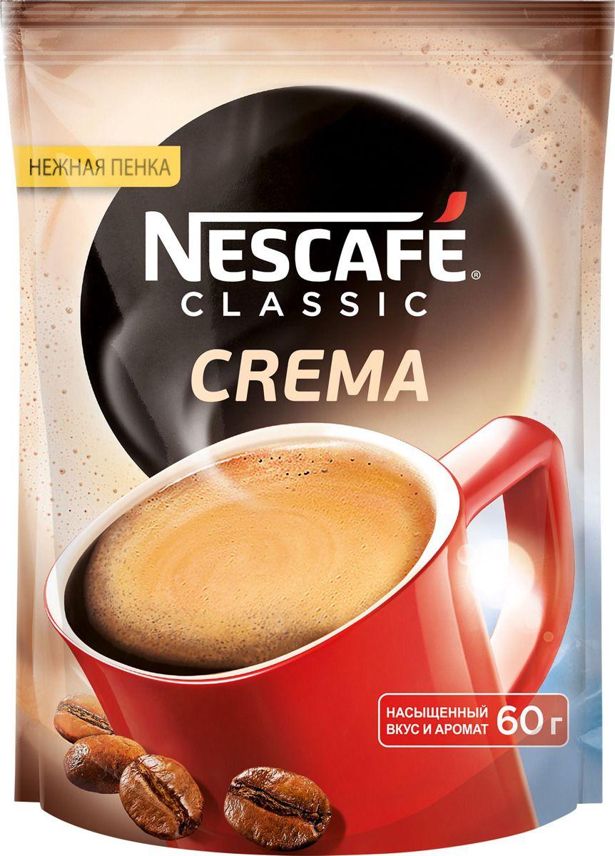 Кофе 'Нескафе' Классий крема 60гр (пакет)