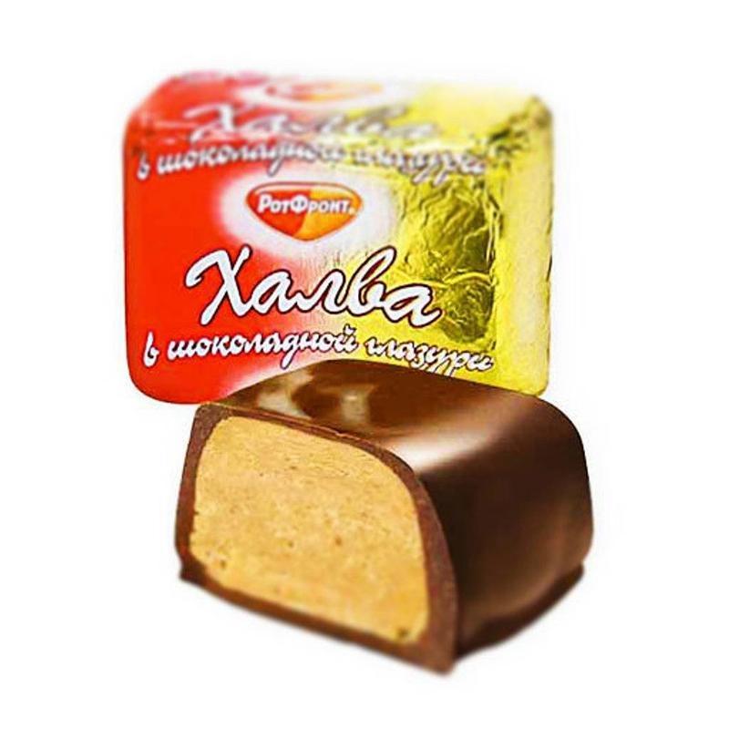 Конфты Халва в шоколаде 1кг.